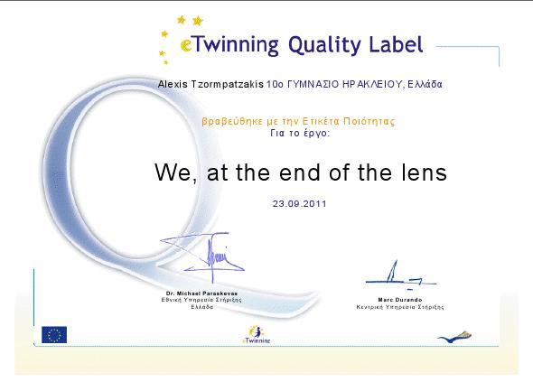 etwinning_quality_label.jpg
